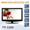 21.6 Inch DVD TV