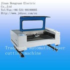 Trademark automatic laser cutting machine