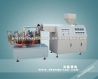 XSJ-1 automatic blow bottle machine