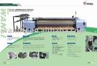 WL450K wider width electronic rapier loom