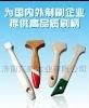 Hand tool handle