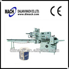 Automatic Single Toilt Paper Wrapping Machine