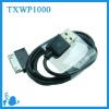USB cable for samsung Tab P1000