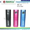 USB Power Bank 2200mAh portable battery (BK-A6)