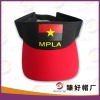 angole election adjustable sun visor cap
