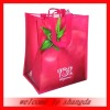 The latest pp woven shopping bag