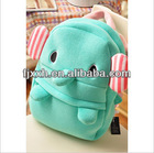 Animal shape special design school bags for boys and girls