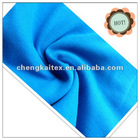 CLASSICAL COTTON WITH SPANDEX KNITTED JERSEY FABRIC MADE FOR UNDERWEAR
