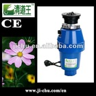 JCA570A disposal machine for restaurant