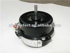 Exhaust Fan Motor for Kitchen