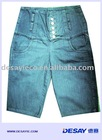 DSK-006 fashion design girls woven trousers