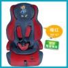 child safty seat