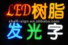 LED Channel Letter Sign