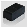 Digital Battery(GT-VBS-2E)
