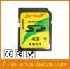 4G Vehicle SD Card