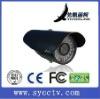 sony bullet camera
