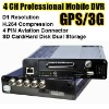 H.264 Compression D1 Resolution 4 CH 4 PIN Professional Vehicle Mobile Digital Video Recorder