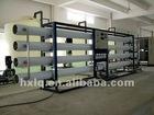 Huaxing RO Water Filtration Machine