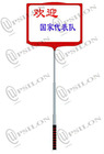 telescopic BILL BOARD for shops sale promotion advertising