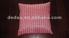 samll order sofa massager cushion