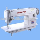 KLY-6150 high-speed lockstitch sewing machine