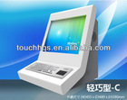17'' wall-mounted touch screen KIOSK