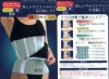 slimming waist