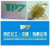 printing ink pp raw material