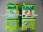 Disposable Baby Nappies 9-14kg Baby 9pcs/bag