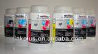 Waterbased dye inkjet digital printing ink for HP wideformat printer T610