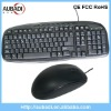 Stock Brazil Wholesale Multimedia Keyboard Mouse Combination