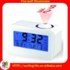 Projction Clock, Alarm Projection Clock,Projection Clock Manufacturers & Suppliers