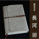 fabric book jacket book cover forel
