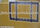 PLB104 Series LCD / PLASMA TV Wall Brackets