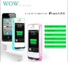 Ultra-long Standby Time Rechargeable Battery Case for iPhone 4