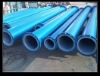 High quality PTFE Lined Steel Pipe