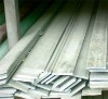 Competitive price hot rolled steel carbon flat bar