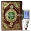 2013 good quality quran pen lcd