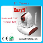 EasyN 137P Economical H.264 IP Camera IR 10m Wireless Wifi Support 32G