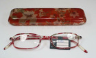 R201 TR90 plastic mini reading glasses in case