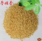 Shandong Roasted Peanut Split