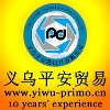 Yiwu-Primo air transportation