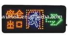 LED Diaplay board KR66