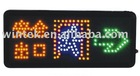 LED Diaplay board KR66