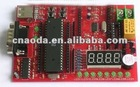 USB D12 demoboard USB study board USB Development Tools USB Development board