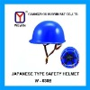 ABS Japanses type Safety helmet