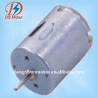 DS-280 DC brush motor