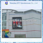 P10 1R1G1B outdoor led screen for wall mounted