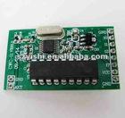 YS-CWC11 wireless remote module