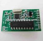 YS-CWC11 wireless remote module
